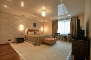 Квартира Старонаводницька, 4в, Київ, H-48777 - Фото 8