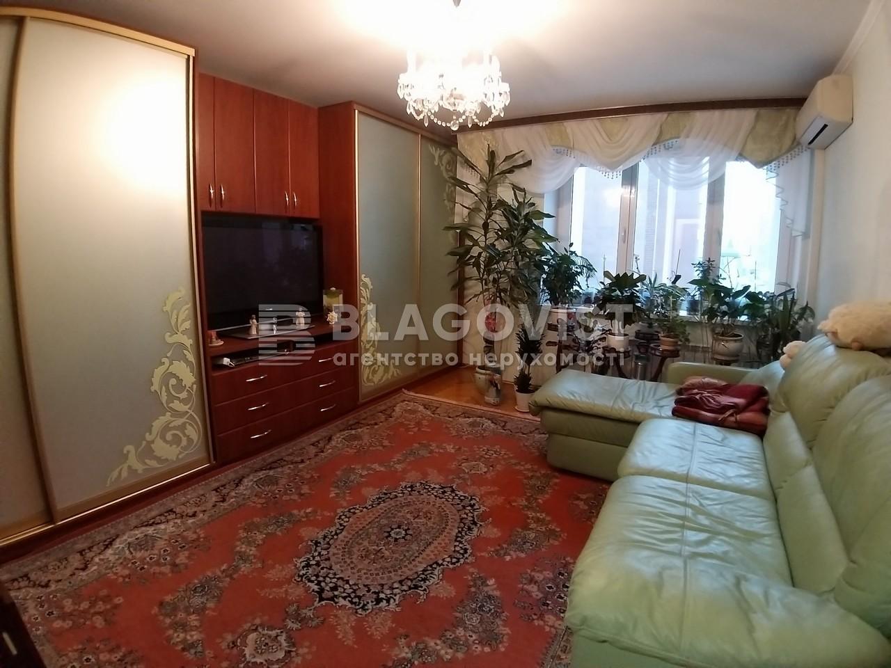 Квартира H-48780, Антоновича (Горького), 158, Киев - Фото 6