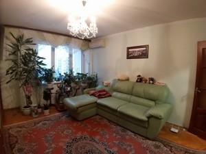 Квартира H-48780, Антоновича (Горького), 158, Киев - Фото 7