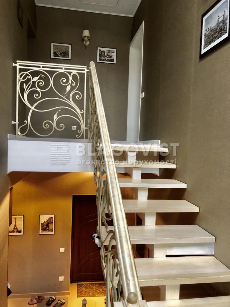 Дом C-108471, Амосова, Святопетровское (Петровское) - Фото 17