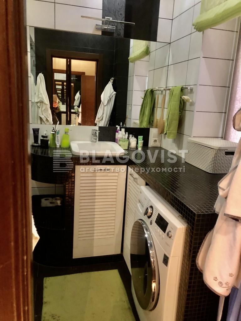 Дом C-108471, Амосова, Святопетровское (Петровское) - Фото 13