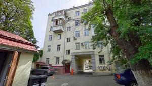 Нежилое помещение, Ярославская, Киев, H-48781 - Фото1