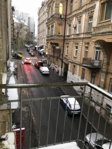 Квартира Михайлівський пров., 20, Київ, R-36404 - Фото3