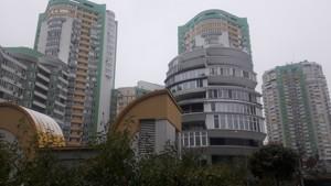 Квартира H-48776, Вишгородська, 45, Київ - Фото 5