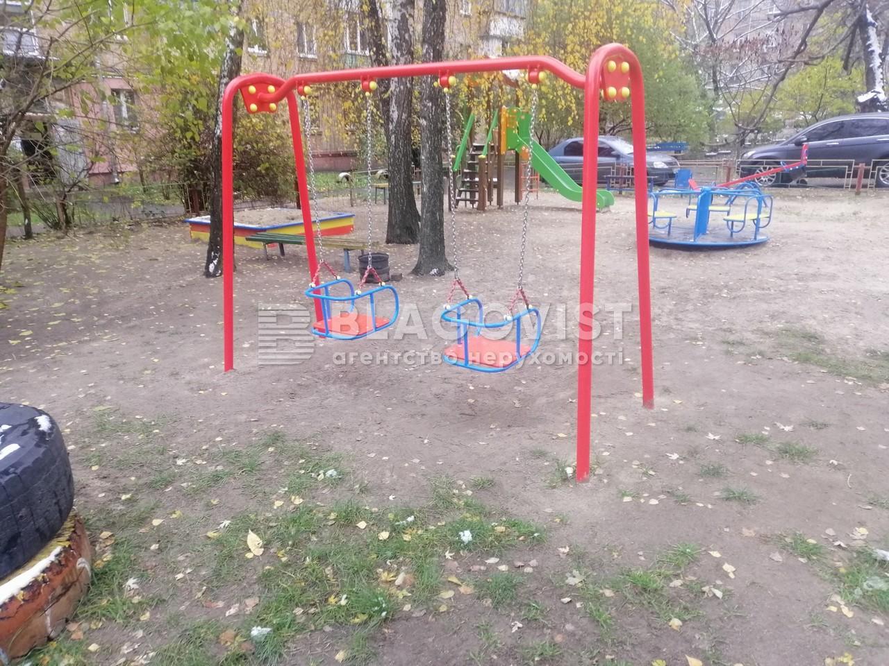 Квартира R-36344, Мельникова, 5, Київ - Фото 8