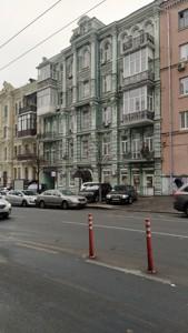 Квартира Шота Руставели, 30, Киев, Z-570727 - Фото