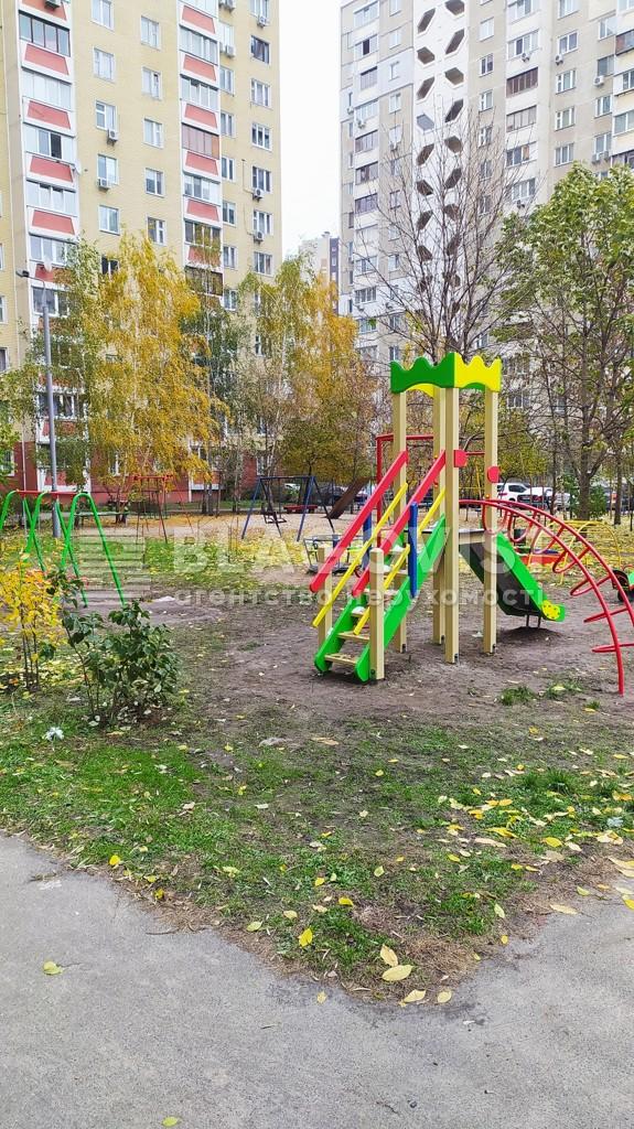 Квартира E-40355, Урловская, 9, Киев - Фото 16