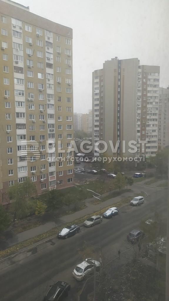 Квартира E-40355, Урловская, 9, Киев - Фото 17