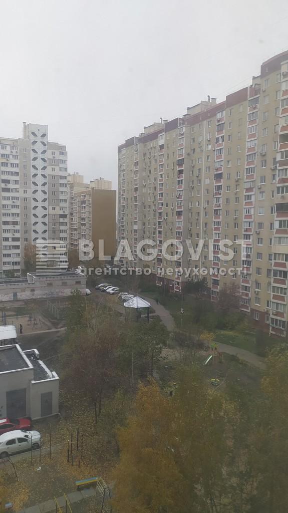 Квартира E-40355, Урловская, 9, Киев - Фото 19