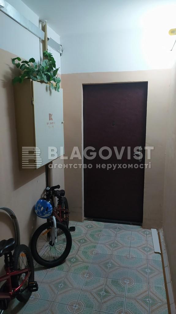 Квартира E-40355, Урловская, 9, Киев - Фото 15