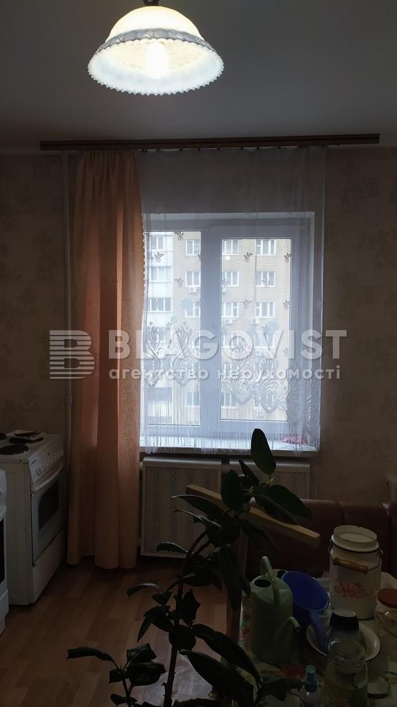 Квартира E-40355, Урловская, 9, Киев - Фото 12