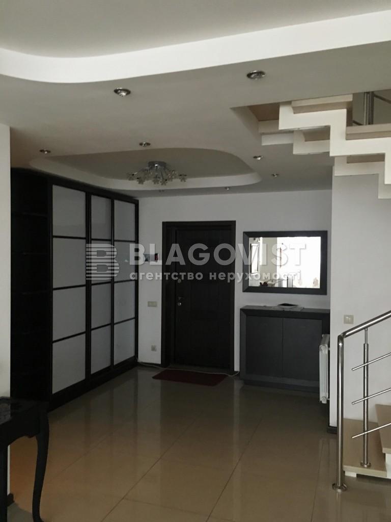 Квартира R-20396, Смилянская, 15, Киев - Фото 11