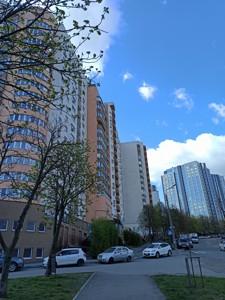 Нежилое помещение, Демеевская, Киев, H-48796 - Фото3