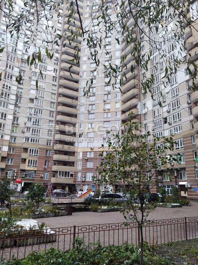 Квартира H-48730, Григоренка П.просп., 22/20, Київ - Фото 7