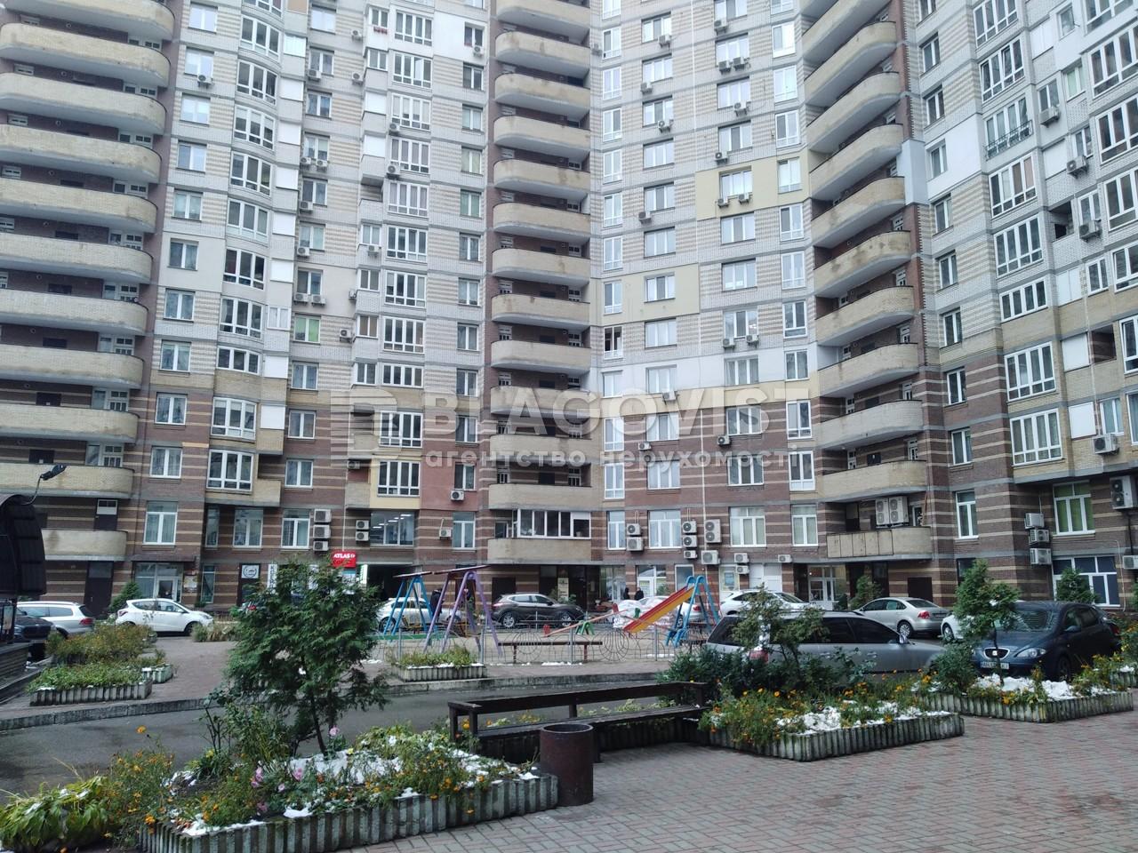 Квартира H-48730, Григоренка П.просп., 22/20, Київ - Фото 1