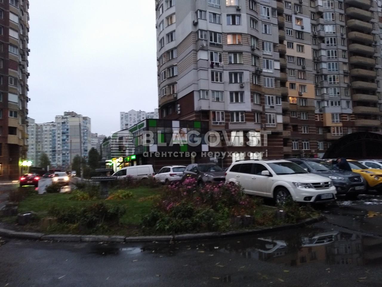 Квартира H-48730, Григоренка П.просп., 22/20, Київ - Фото 8
