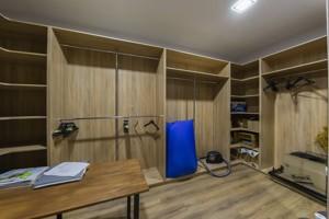 Нежилое помещение, Кловский спуск, Киев, R-36445 - Фото 20