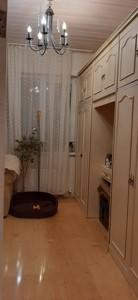 Дом Протасов Яр, Киев, H-48741 - Фото 4