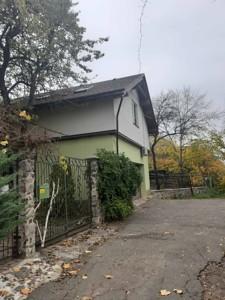 Дом Протасов Яр, Киев, H-48741 - Фото