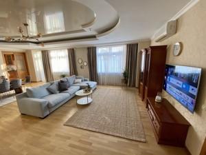 Квартира Лескова, 1а, Киев, B-101728 - Фото 4