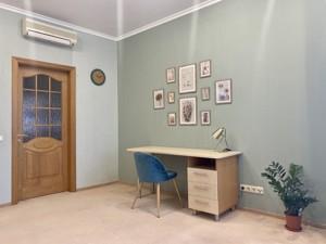 Квартира Лескова, 1а, Киев, B-101728 - Фото 15