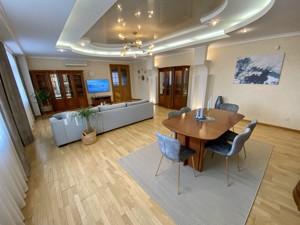Квартира Лескова, 1а, Киев, B-101728 - Фото 6
