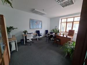 Офис, Набережно-Луговая, Киев, R-36438 - Фото 3