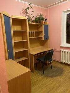 Квартира R-36462, Ревуцкого, 20, Киев - Фото 6