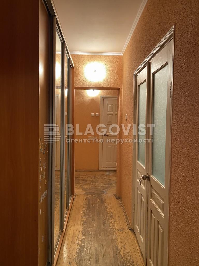 Квартира R-36462, Ревуцкого, 20, Киев - Фото 9