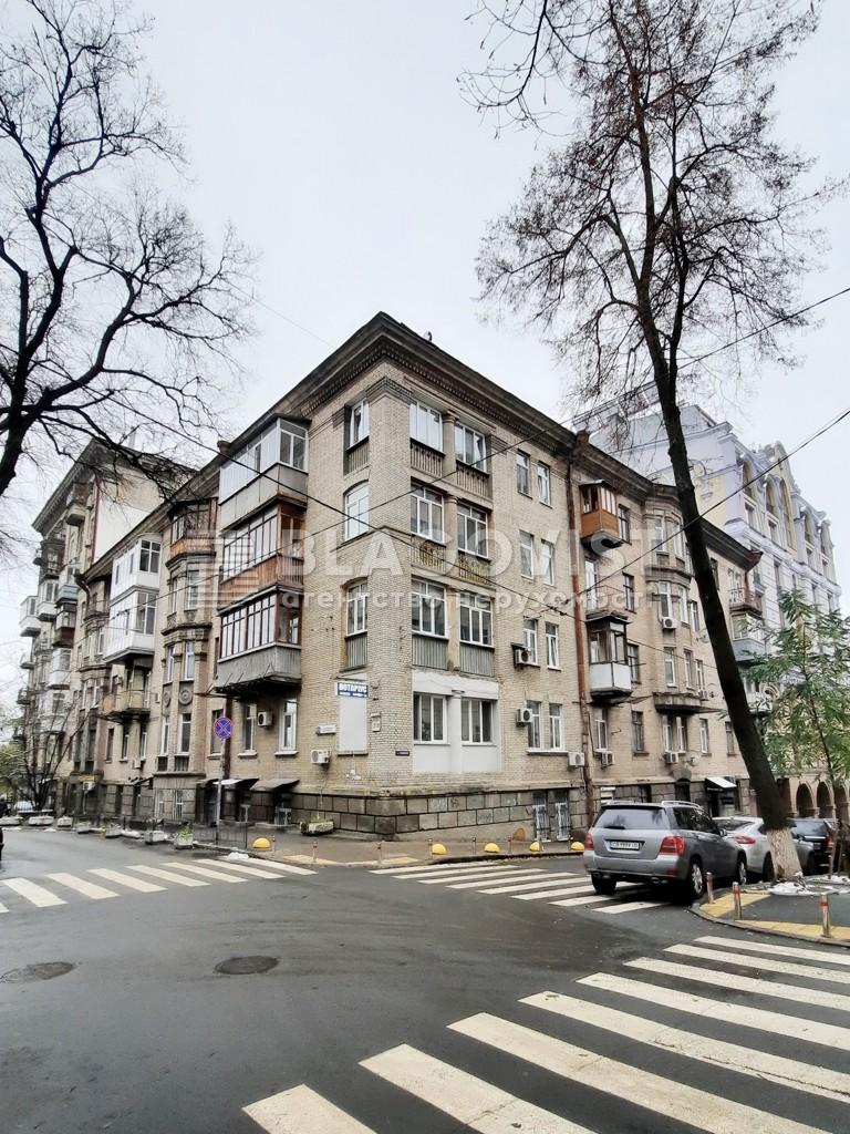 Квартира C-108484, Паторжинського, 8/21, Київ - Фото 2