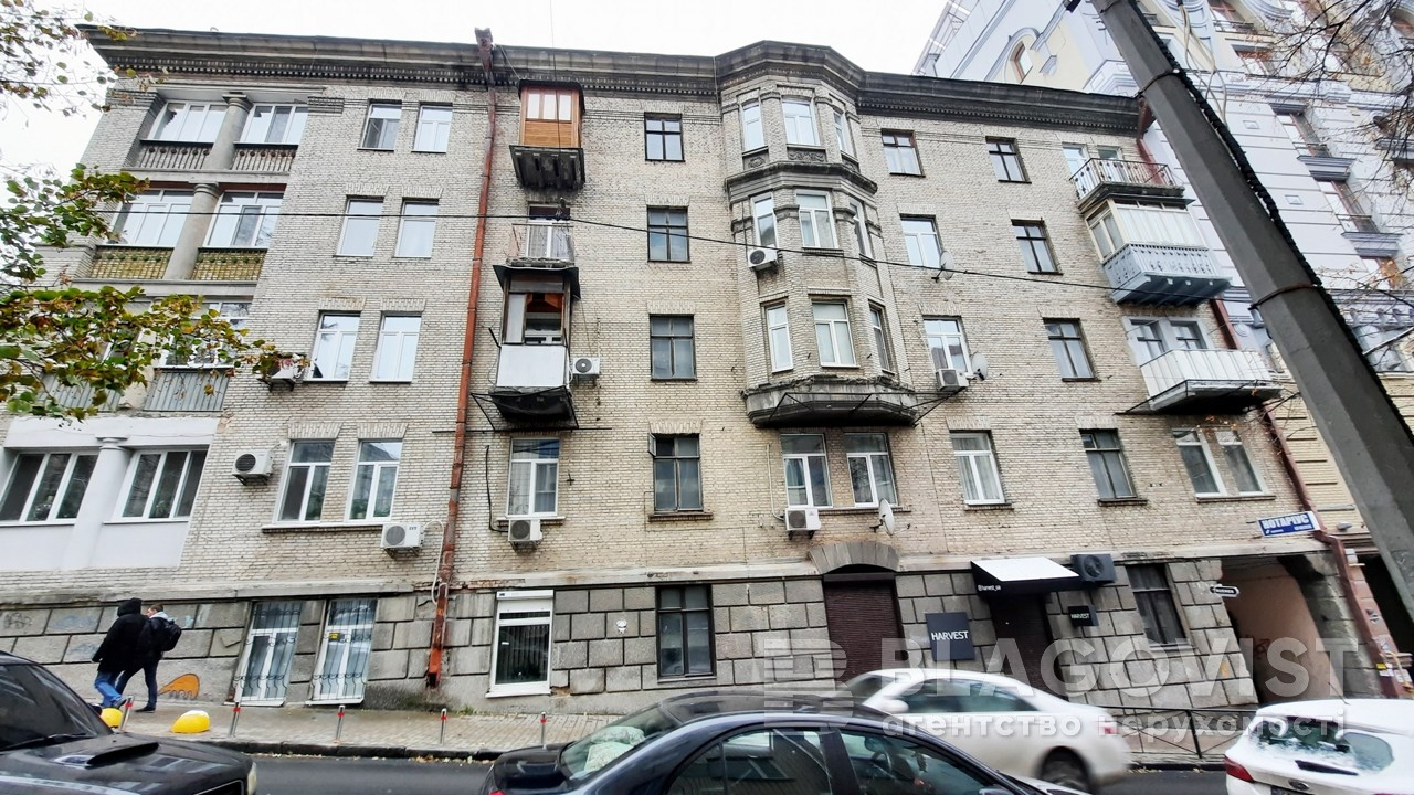 Квартира C-108484, Паторжинського, 8/21, Київ - Фото 4