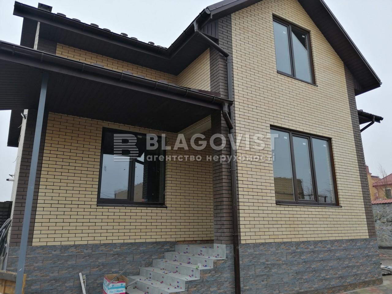 Дом A-111755, Кленовая, Гатное - Фото 19