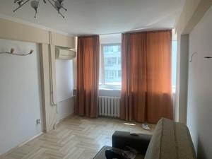 Квартира Велика Васильківська, 124а, Київ, Z-698051 - Фото3