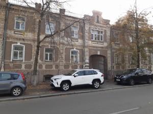 Квартира Оболонская, 4, Киев, Z-718573 - Фото1