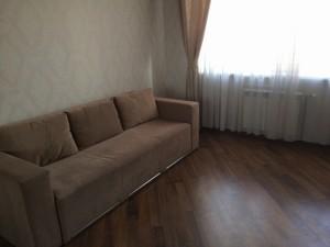 Квартира Касияна Василия, 2/1, Киев, D-36752 - Фото3