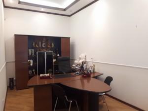 Офис, Большая Васильковская, Киев, R-36474 - Фото3