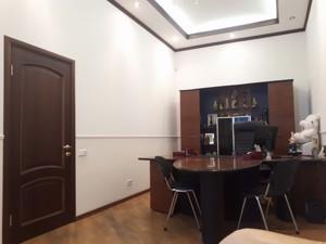 Офис, Большая Васильковская, Киев, R-36474 - Фото 4
