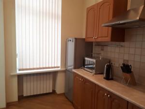 Офис, Большая Васильковская, Киев, R-36474 - Фото 6