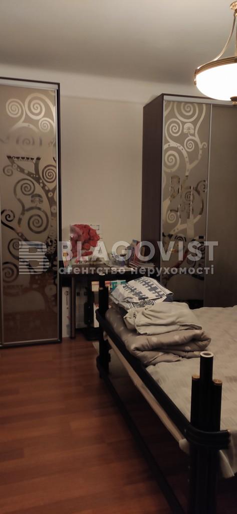Квартира A-111519, Басейна, 23, Київ - Фото 6