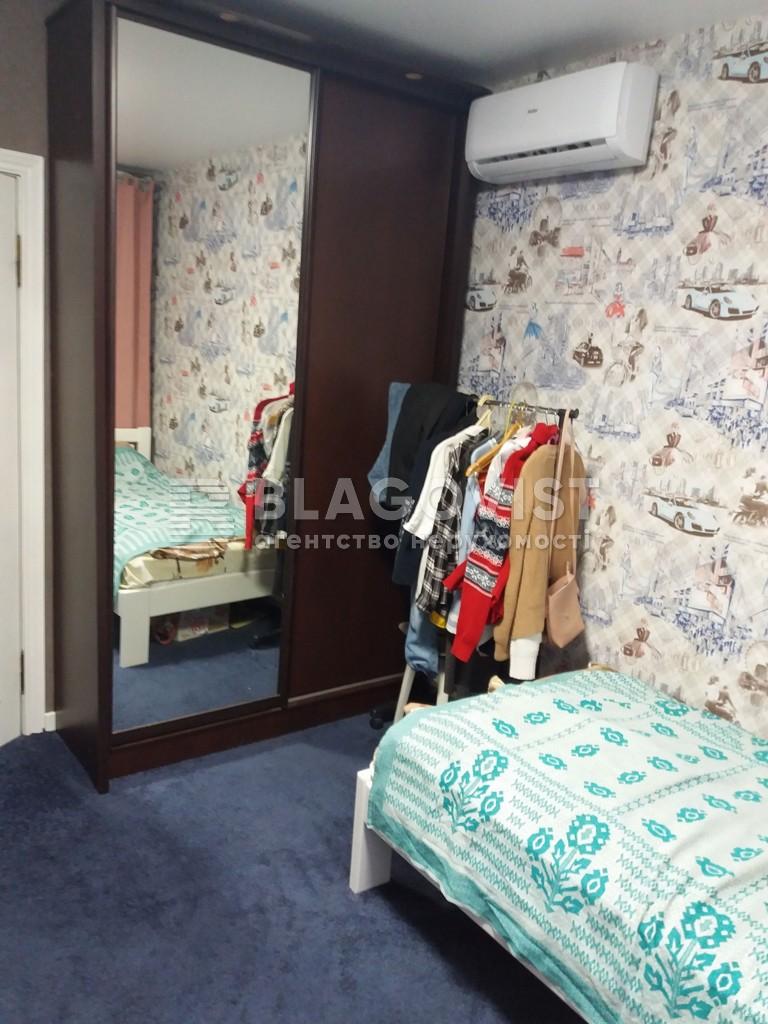 Квартира C-106439, Хорива, 18, Київ - Фото 6