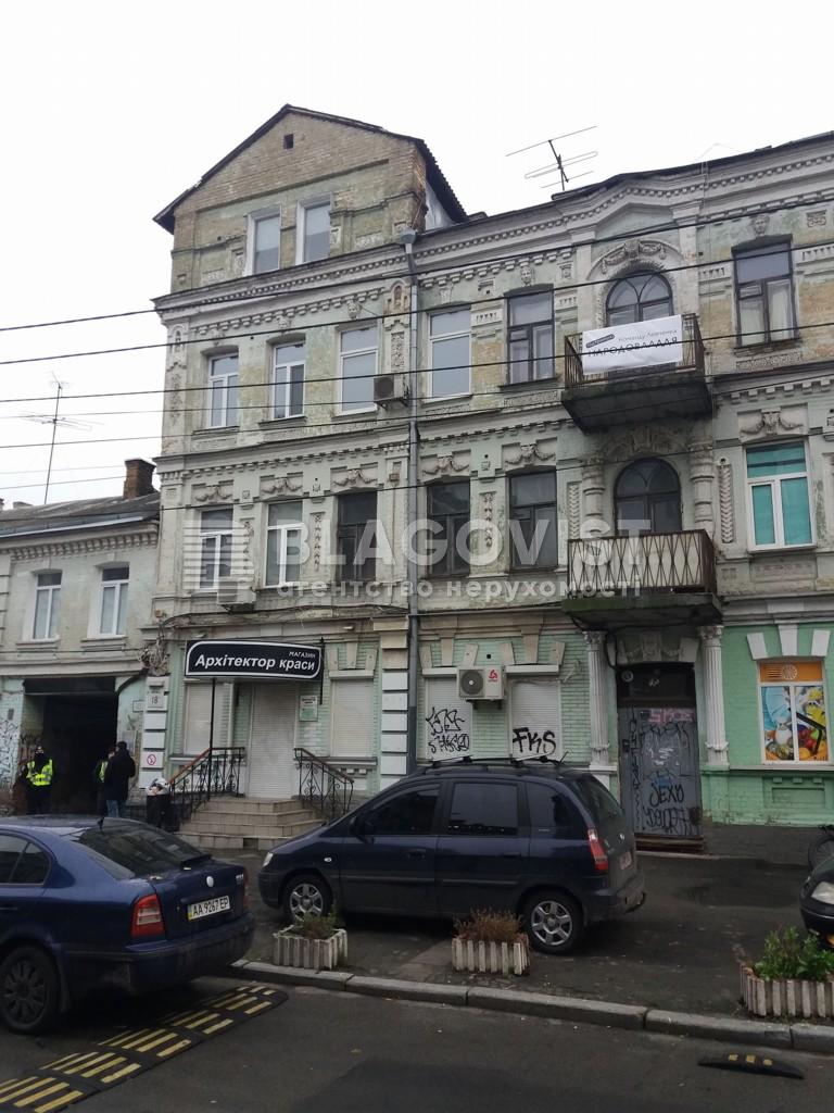 Квартира C-106439, Хорива, 18, Київ - Фото 13
