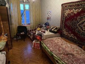 Квартира Новопирогівська, 25/2, Київ, E-15795 - Фото 4