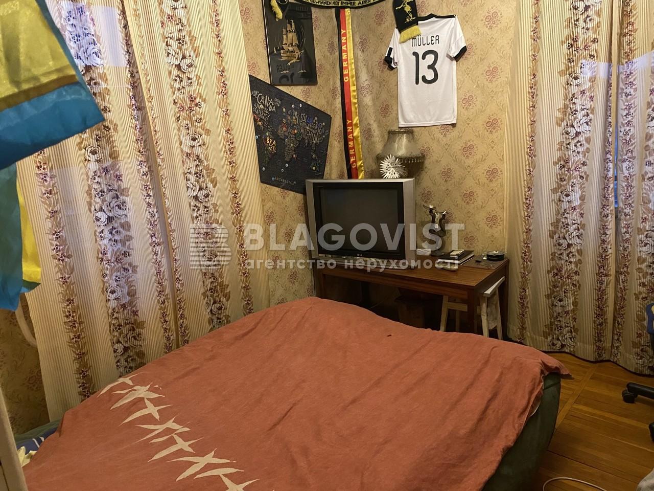 Квартира E-15795, Новопирогівська, 25/2, Київ - Фото 6