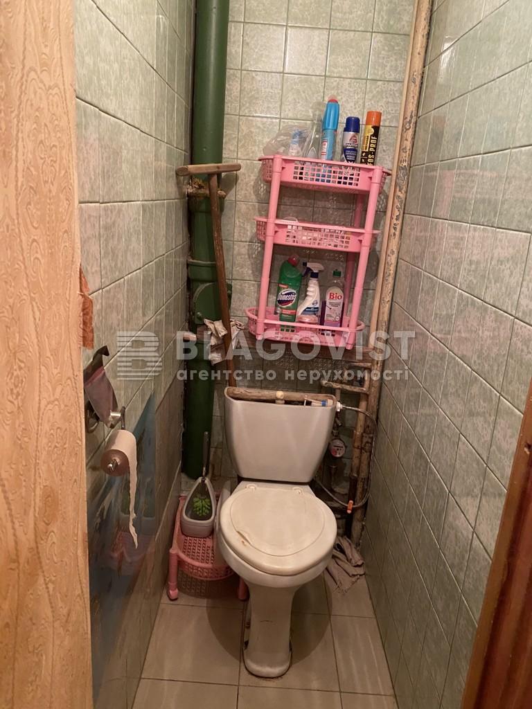 Квартира E-15795, Новопироговская, 25/2, Киев - Фото 10
