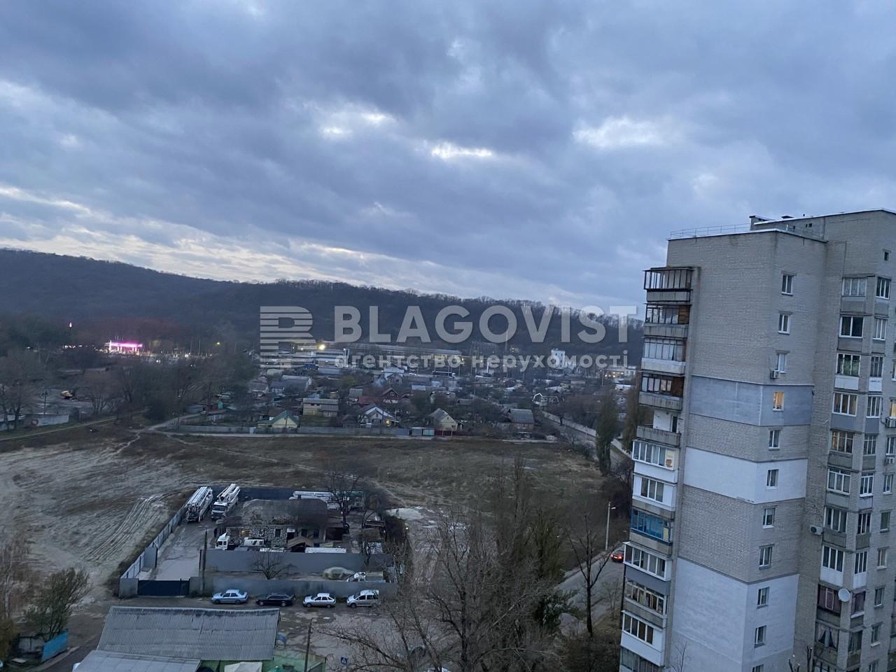 Квартира E-15795, Новопироговская, 25/2, Киев - Фото 13