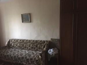 Квартира Мініна, 6, Київ, H-48821 - Фото2
