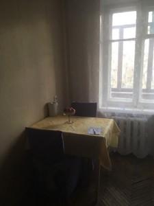Квартира Мініна, 6, Київ, H-48821 - Фото3