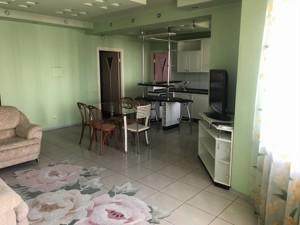 Квартира Борщаговская, 143б, Киев, I-18420 - Фото 9