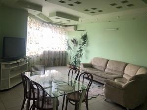 Квартира Борщаговская, 143б, Киев, I-18420 - Фото3