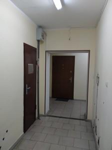 Квартира Алма-Атинская, 41б, Киев, R-35007 - Фото 21